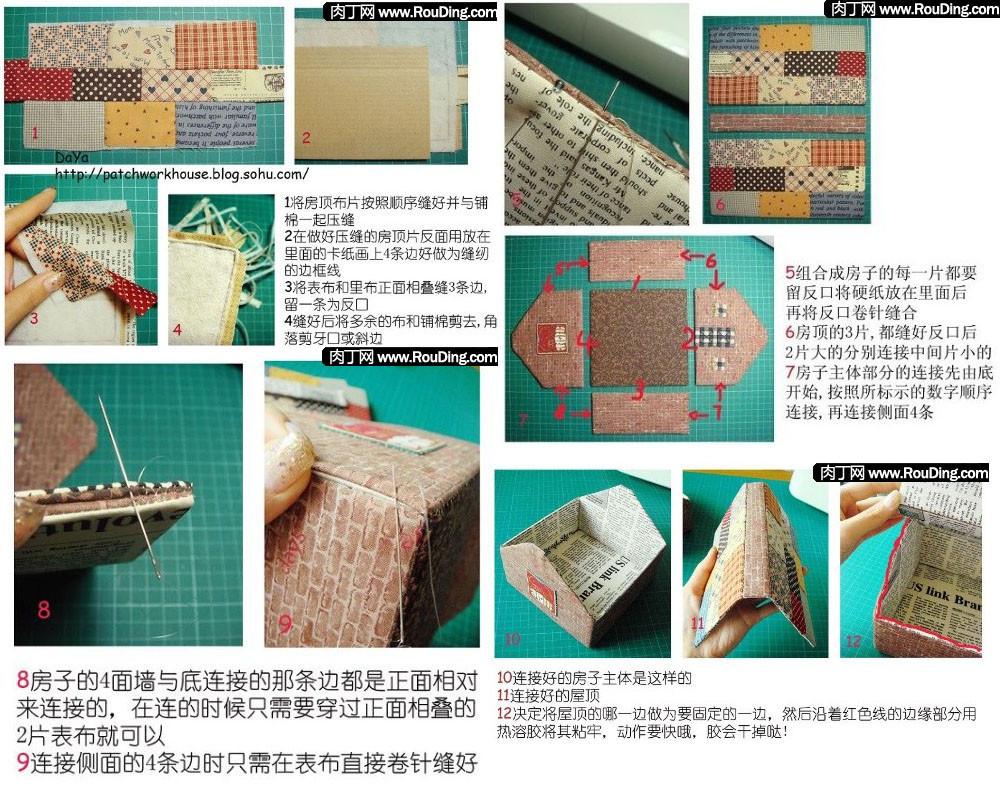 纸盒自制小房子收纳盒diy