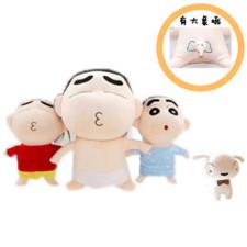 包邮蜡笔小新公仔毛绒玩具可爱带大象鸡鸡创意生日礼物 布娃娃
