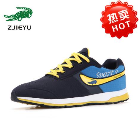 鳄鱼男鞋运动鞋跑步鞋搭配图片