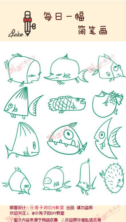 【每日简笔画——画一个海底世界】为毛我看这些小鱼