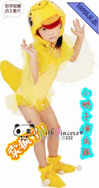 幼儿园卡通舞蹈演出衣服小鸭子