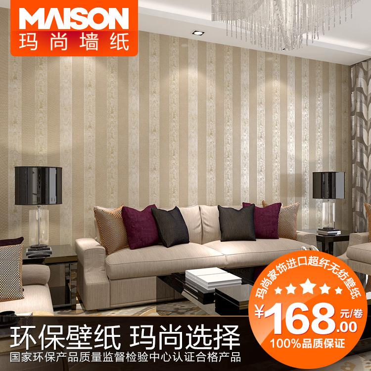 p玛尚墙纸 无纺布简欧竖条纹壁纸 欧式卧室客厅沙发