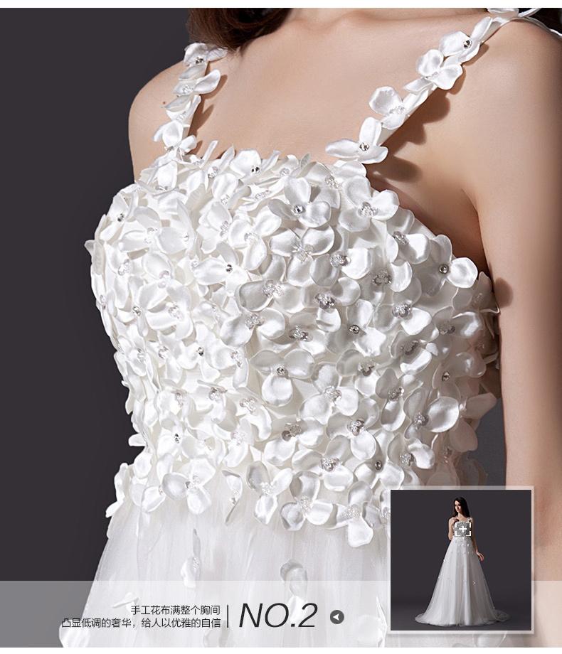 可爱公主吊带手工花朵长拖尾婚纱
