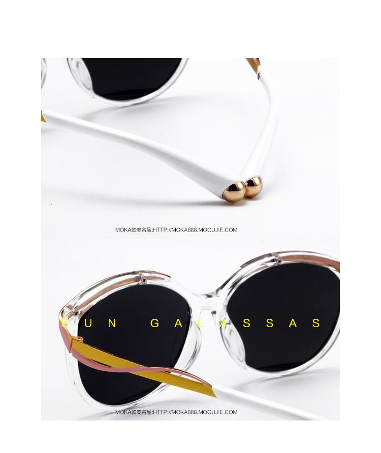 【2015椭圆形框韩版太阳镜】-配饰-太阳眼镜