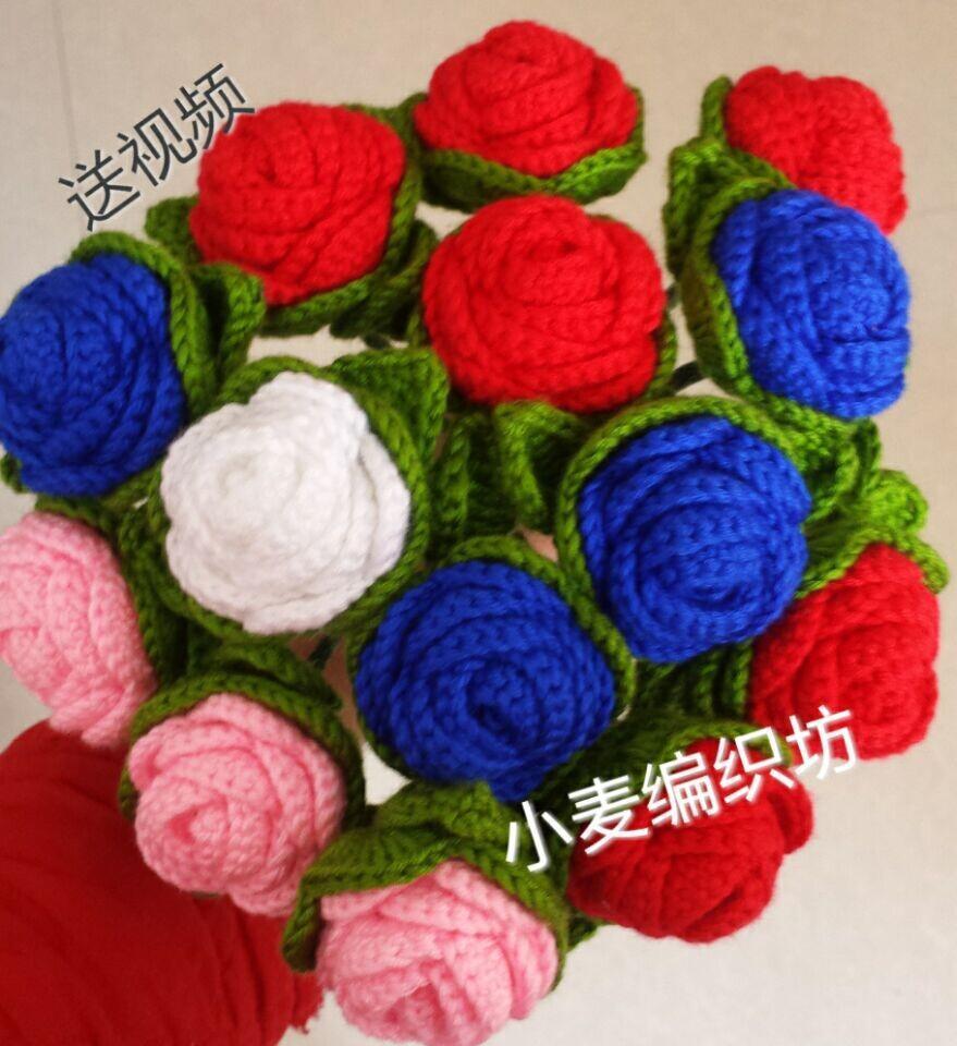 纯手工毛线玫瑰花材料包 送视频