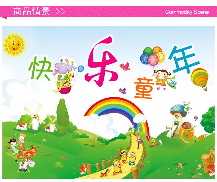 幼儿园儿童房婴儿房床头房间装饰墙贴 小火车小熊 可移除卡通贴画