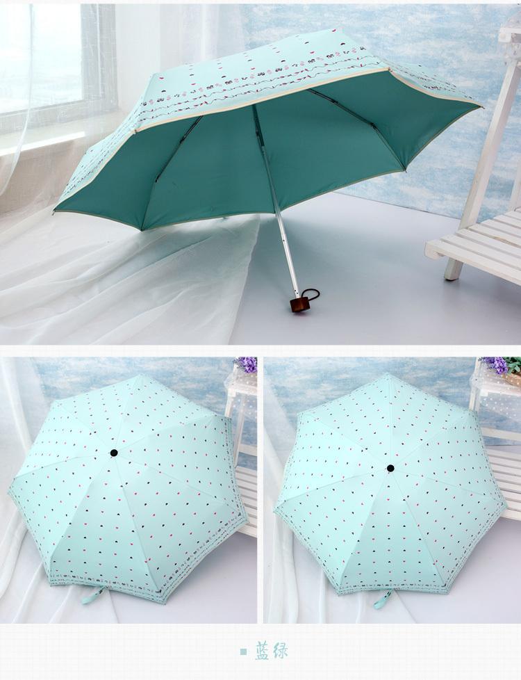 可爱小清新爱心五折太阳伞