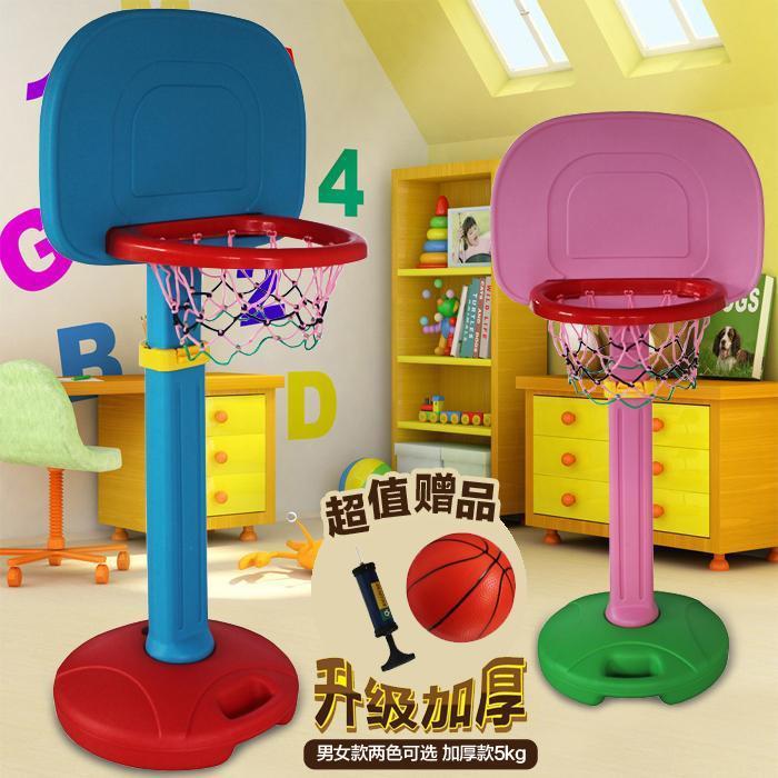 儿童篮球架 可升降投篮球框室内户 外幼儿园玩具宝宝篮球架子家用