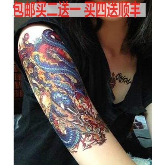 防水花臂纹身贴纸 男女小腿胳膊 大 图腾 龙 纹身贴 刺青 防水3d