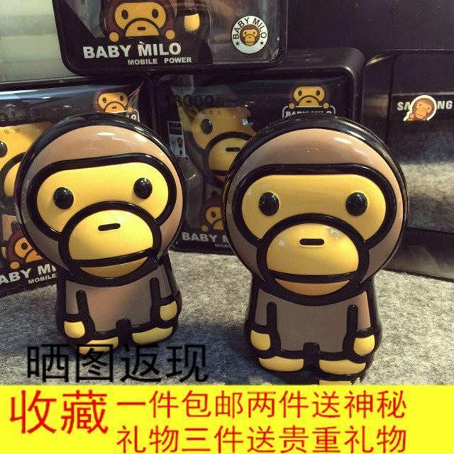 可爱小巧猴子充电宝,卡通迷你小