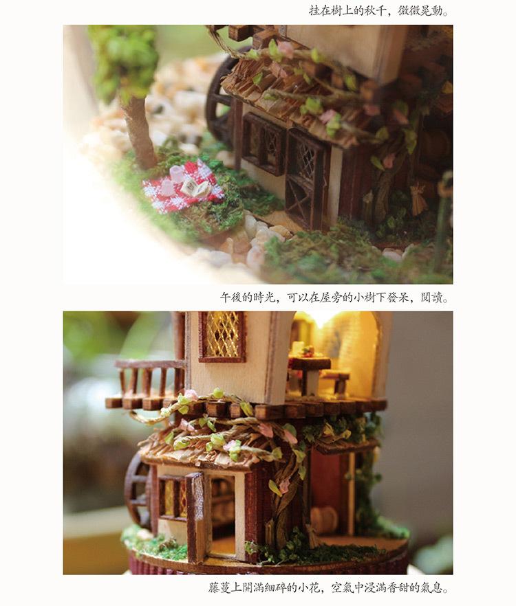 diy小屋 迷你岛屿森林梦 手工玻璃球拼装房子建筑模型