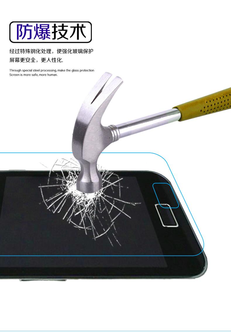 三星钢化膜i579手机贴膜gt-s5830i玻璃保护膜