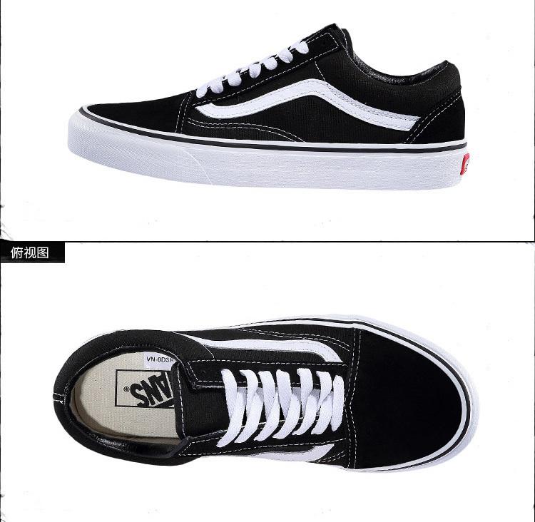 【exo权志龙vans万斯同款滑板鞋】-鞋子-板鞋