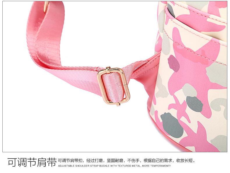 【师姐】印花海星粉色可爱双肩包