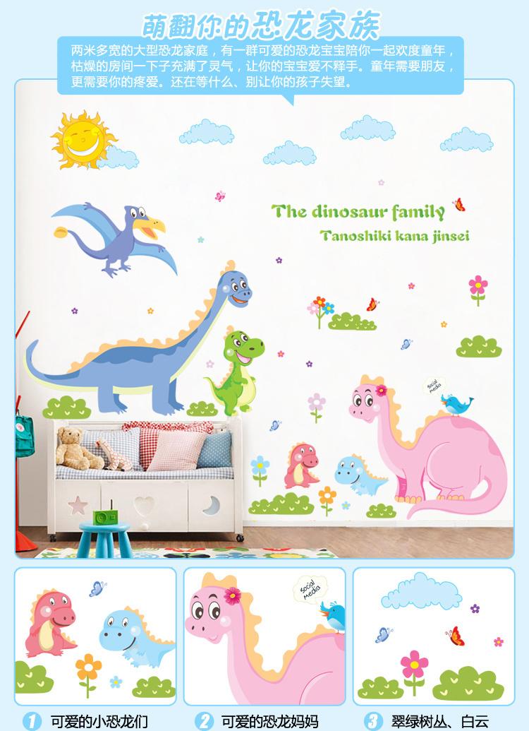 儿童房墙贴画 幼儿园房间卡通创意装饰壁画 墙壁自粘贴纸可移除