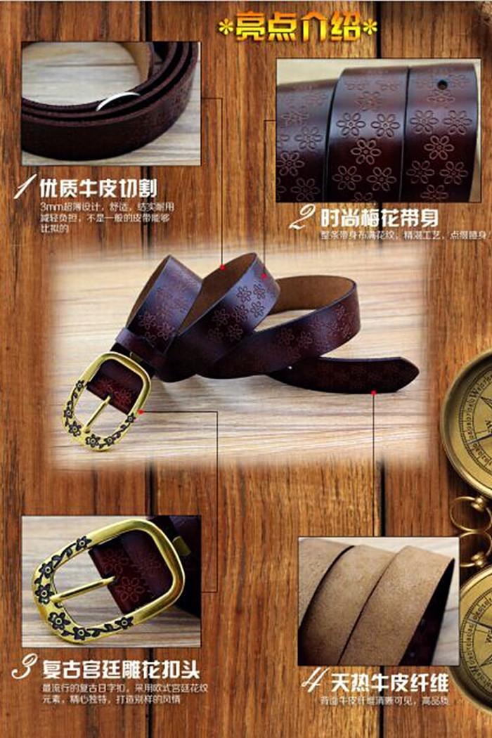 韩版时尚女士单层牛皮日子扣雕花腰带皮带