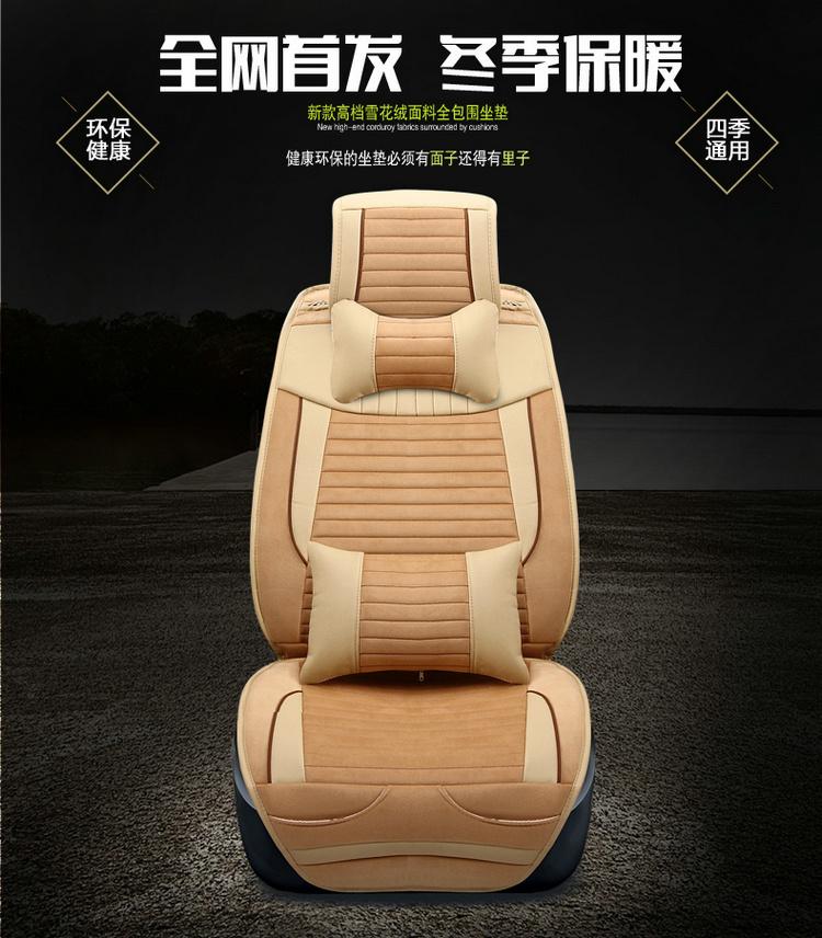 汽车坐垫冬季保暖毛绒不掉毛车内轿车座椅座垫套