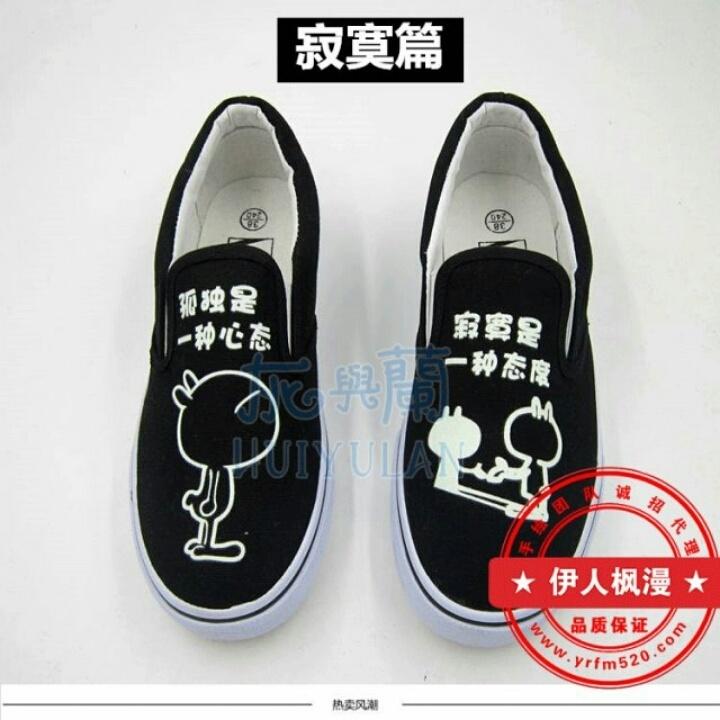 学生手绘帆布鞋