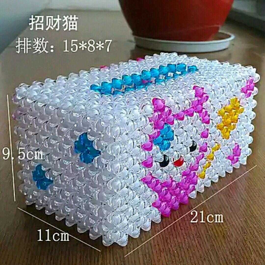 串珠招财猫纸巾盒材料包