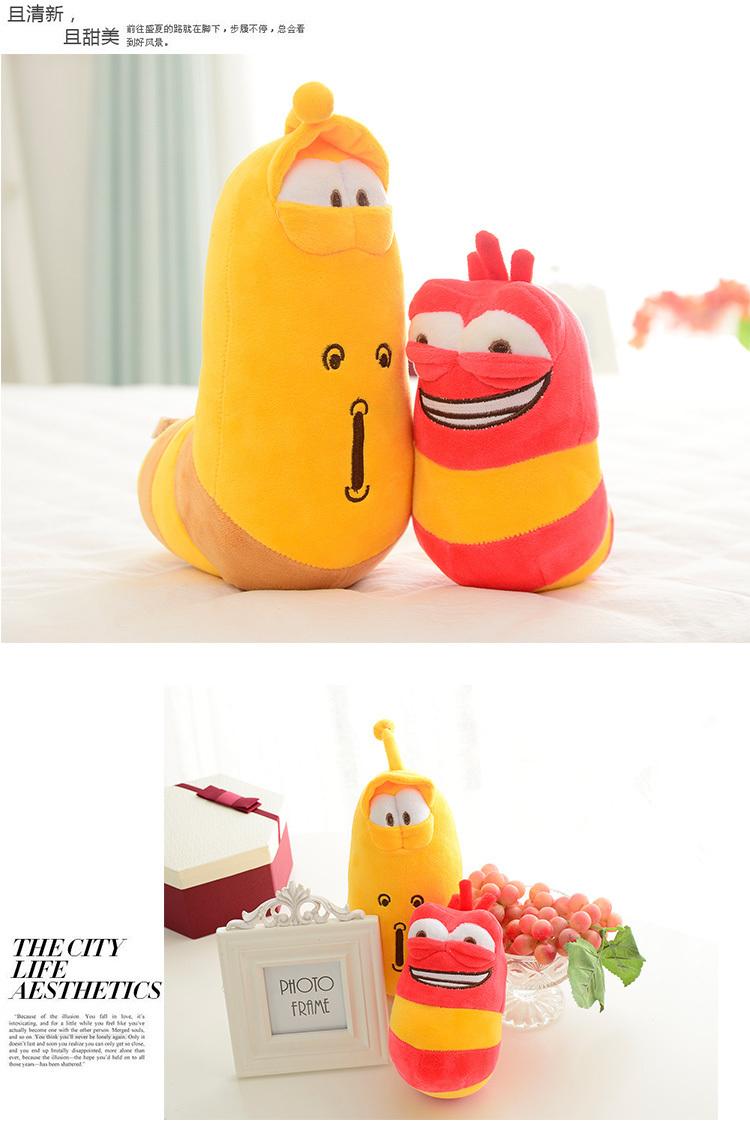 新款毛绒玩具会说话糖宝虫子儿童玩偶懒人沙发坐椅垫榻榻米地板垫