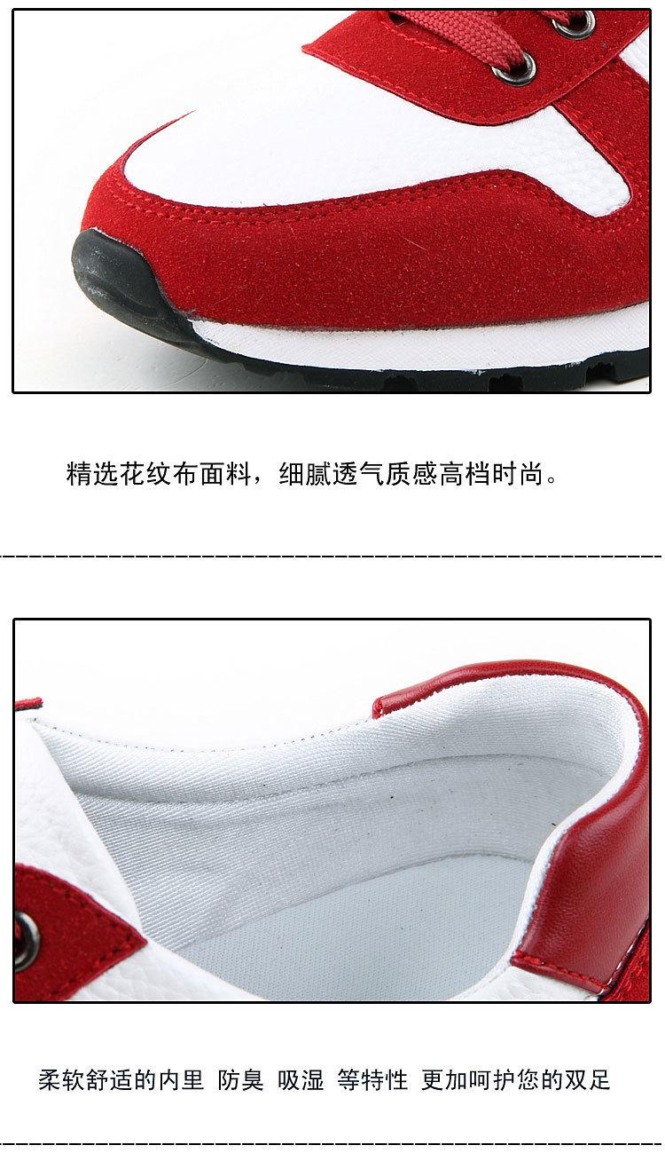 经典黑白简约休闲运动男鞋