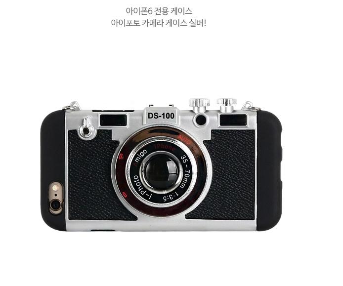 韩国正品复古相机iphone6/6 plus创意手机壳图片