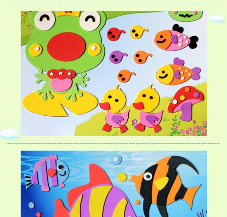 大号贴画3d立体儿童贴画幼儿园手工制作玩具立体贴纸diy益智