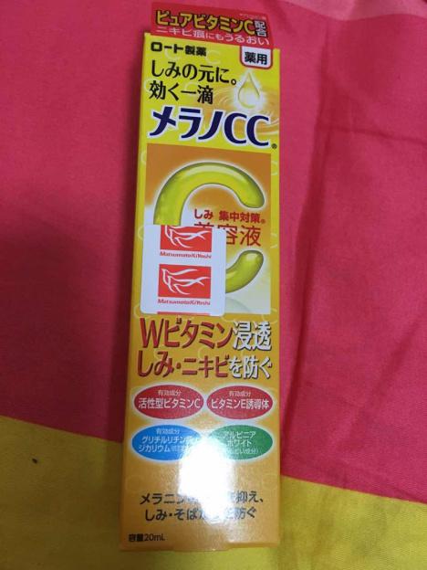 【日本乐敦cc精华液】-美容护肤/精油