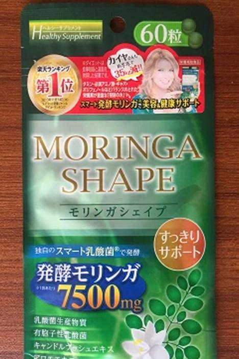 【日本moringashape辣木酵素