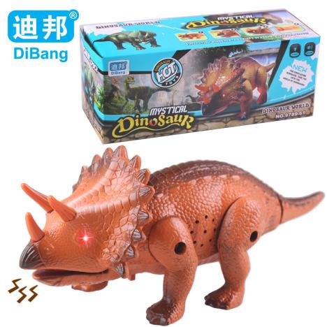 【电动恐龙玩具模型益智玩具仿真动物行走发光玩具】