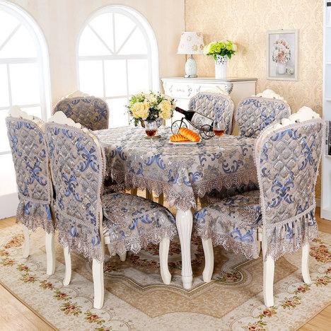 【包邮高档餐桌布艺台布茶几布欧式餐桌椅套椅垫餐