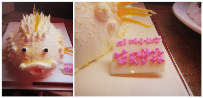 朋友们送来了小动物的蛋糕